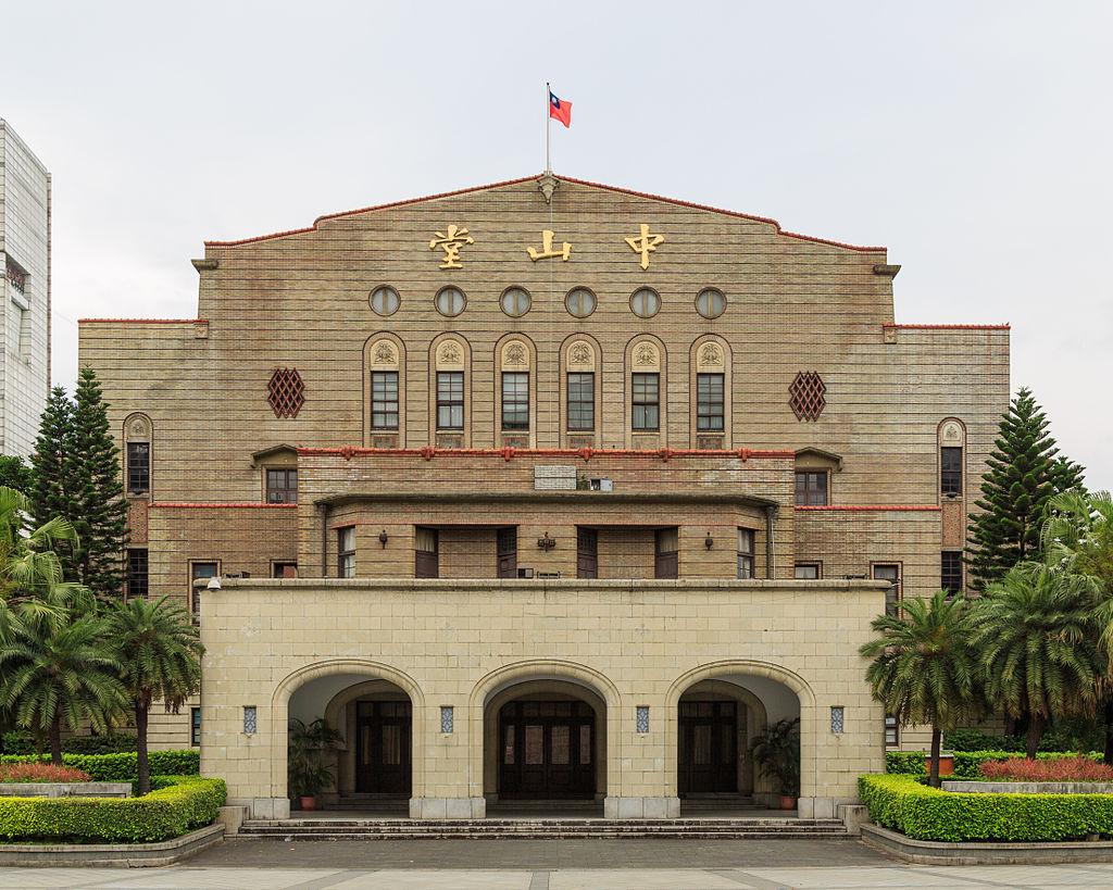 Taipei_Taiwan_Zhongshan-Hall-01